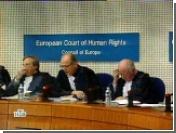 Европейский суд выставил России счет за расстрел чеченцев