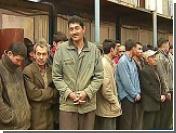 Россия депортировала в Грузию 807 человек