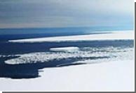 Разбился самый известный в мире айсберг