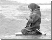Детская бедность