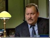 Киевский суд подтвердил, что депутату российской Госдумы Затулину не место на Украине