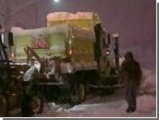 Сильный снегопад парализовал жизнь в нескольких американских штатах (ФОТО. ВИДЕО)