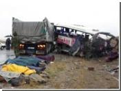 Крупная автокатастрофа в Турции - погибли 13 человек