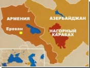 Переговоры в Париже по Нагорному Карабаху закончились безрезультатно
