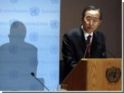 Новый генсек ООН в своей первой речи пообещал продолжить реформу организации