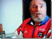 Фидель Кастро выступил на кубинском телевидении