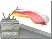 В Южной Осетии ЦИК отказался зарегистрировать гражданку Грузии кандидатом в президенты
