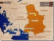 Черногория впервые за сто лет направила в Сербию своего посла
