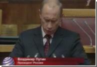Россия зовет эмигрантов домой