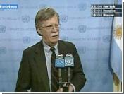 США не поддержали российский проект резолюции СБ ООН по Грузии