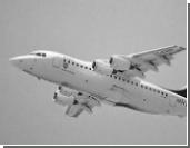 Сгорел самолет с пассажирами