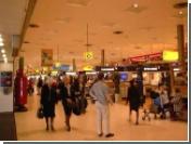 Угроза терактов: эвакуированы лондонский аэропорт Heathrow и вокзал Женевы