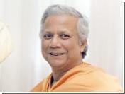 Нобелевскую премию мира получил банкир из Бангладеш