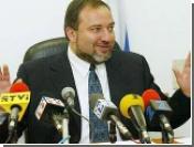 Партия Либермана  входит в правящую коалицию Израиля