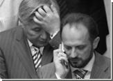 """""""Наша Украина"""" ушла в оппозицию"""