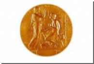 Нобелевского лауреата по литературе назовут 12 октября