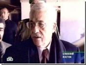 """Палестинский лидер обещает распустить парламент, если """"Хамас"""" не признает Израиль"""