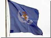 """Всемирная организация здравоохранения ввела новые """"стандарты чистоты"""" воздуха"""