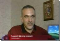 Каждый украинец должен иметь семейный герб