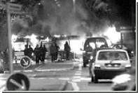 Французам напомнили о беспорядках