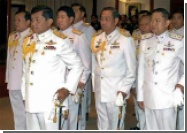Сформировано новое правительство Таиланда