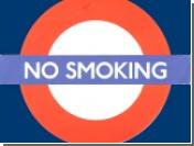 Британцам запретят курить рядом с барами и ресторанами
