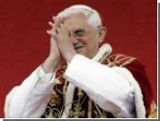 Папа Римский поздравил мусульман с окончанием Рамадана