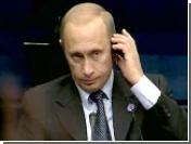 Владимир Путин предложит Германии энергетическое партнерство на 70 лет вперед