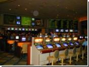 Фрадков обложил игровые автоматы лицензией