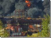 Оценен ущерб от крупного пожара на Mazeikiu nafta