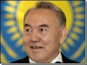 Казахский банк ошибся в своем названии