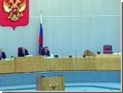 Депутаты решили бороться законами против недружественных поглощений