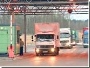 Россия ограничила ввоз белорусских товаров