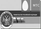 У ФНС вопросы к МТС