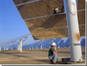 Австралия построит самую большую солнечную электростанцию