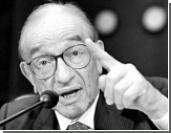 Гринспен против доллара