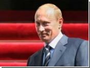 Путин предложил создать в Петербурге биржу нефти