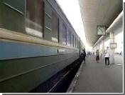 У РЖД возникли новые проблемы: не хватает пассажирских вагонов