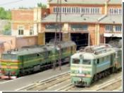 Правительство одобрило железнодорожные расходы