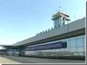 """Аэропорт """"Домодедово"""" подвел итоги работы за 9 месяцев 2006 года"""
