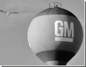 GM и Nissan сговорились