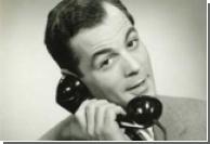 Звонки со стационарного телефона на мобильный с 1 ноября подешевеют