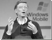 Microsoft покажет новости