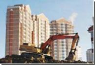Киевляне раскупают элитное жилье