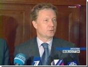 """""""Газпром"""" поднимет цену на газ для Литвы"""