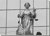 Суд сделал налогоплательщиков добросовестными