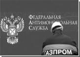 "У 2Газпрома"" отберут монополию на трубу"