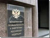 Фрадков решит судьбу стратегических предприятий