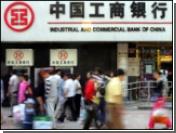 Китай помог Goldman Sachs установить рекорд