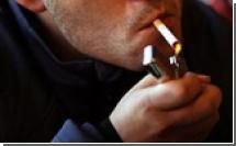 Учёные: Пассивных курильщиков надо оградить от курящих коллег